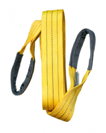 2 ton lifting slings